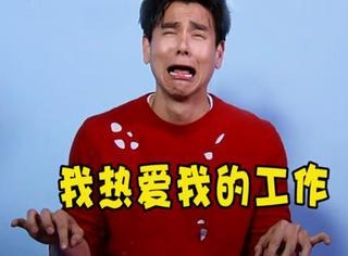 【表情包】彭于晏厉害了!表情包里都是戏!