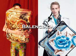 """春节马上就到了,巴黎世家也祭出了它们家的""""春运返乡编织袋"""""""