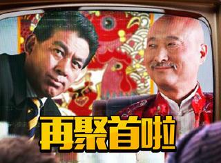 《天竺》群星海报泄密:刘昊然演二郎神!陈佩斯朱时茂聚首!