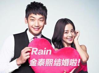 金泰熙和Rain要结婚?比起高颜值,其实他们的同框CP造型更养眼!
