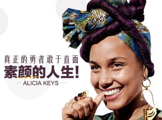 Alicia Keys带着雀斑、细纹上封面,真正的勇者敢于直面素颜的人生!