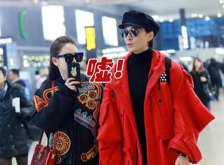 戚薇李承铉机场洒狗粮,穿同一品牌红配黑也太养眼了吧!