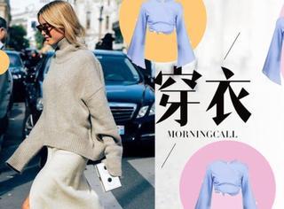 【穿衣MorningCall】原来毛衣+裙装才是冬天的正确打开方式!