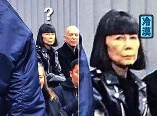 时装大师川久保玲去看Balenciaga男装秀,却意外为我们贡献了一个表情包