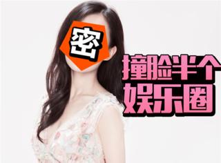 她是新版黄蓉,谎报年龄被疑整容,上过相亲节目还险被学校开除