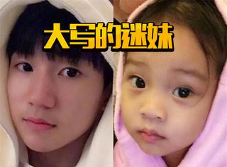 王源和甜馨一家一起吃饭,小甜馨又见到偶像啦!