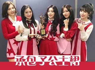 Red Velvet 穿着Gucci走红毯还和郑秀妍撞衫,这才是又壕又漂亮!