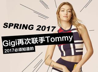 Gigi真是要转行了?她再度与Tommy Hilfiger联手推出2017新系列!