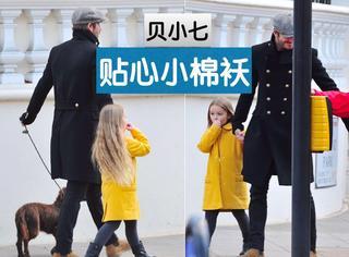 贝小七真是贴心小棉袄:陪老爸遛狗,陪老妈逛街!