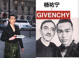 杨祐宁帅去了巴黎,还跟Givenchy创意总监玩起了自拍!