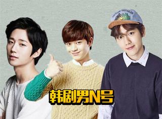 他们是韩剧中的男N号,又帅又暖却总是结局悲惨...