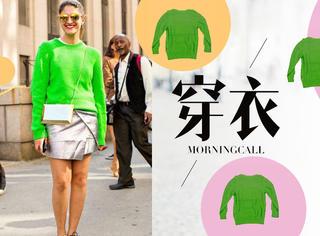 【穿衣MorningCall】讲真,我们该如何穿好2017流行色草木绿?