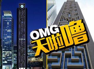 """是高楼还是迷宫?迪拜这座""""迷之大楼""""又破吉尼斯纪录!"""