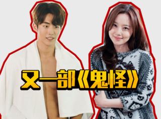 南柱赫文彩元出演《河伯的新娘2017》,可为啥被韩网群嘲了