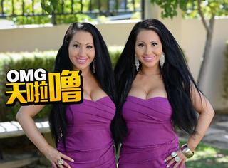双胞胎姐妹不仅整成一模一样,还要嫁给同一个男人