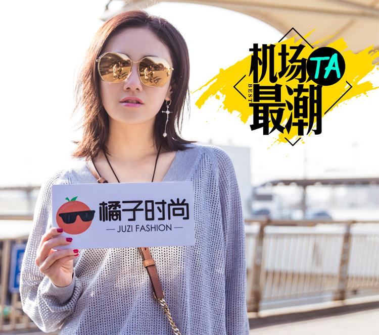 机场Ta最潮 | 刘芸启程出发,早春活力look元气满满!