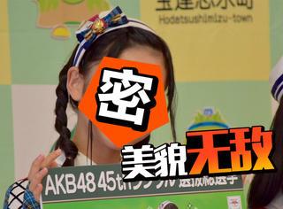 """""""被神选中的美少女""""后,日本又选出了""""一亿光年美少女""""?"""
