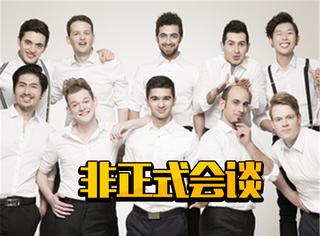 豆瓣评分9.2,这档外国鲜肉用中文搞事儿的综艺竟然没人安利?