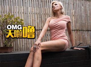 """腿长1米3,这位澳大利亚辣妈难道是下一个""""世界最长腿""""?"""