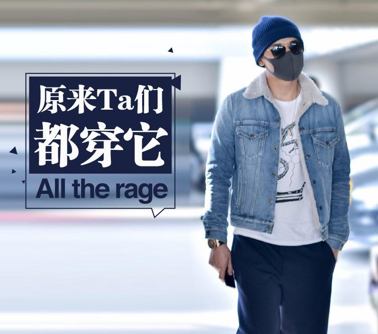 【明星同款】罗晋牛仔外套搭配深色长裤,轻松休闲潮范十足!