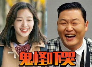 苏志燮俞承豪像亲兄弟我承认,鬼怪新娘跟鸟叔长一样是什么鬼?