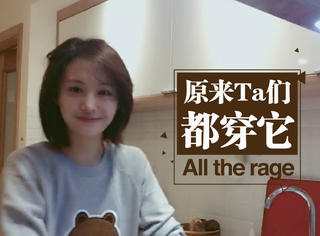【明星同款】郑爽第一次开直播,素颜穿百元卫衣超接地气!