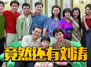 3106集!这部中国最长电视剧已播16年,一气看完要花48天!