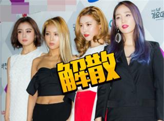 女团Wonder Girls解散!唱《Nobody》爆红,已出道10年!