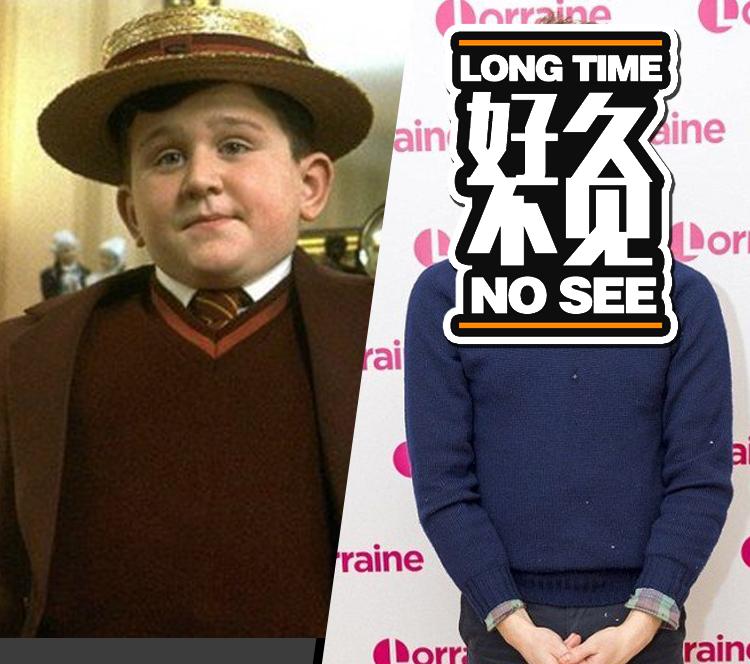 【好久不见】当年《哈利波特》中哈利的麻瓜表哥,现在长这样了!