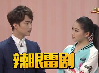 好巧!今年春晚一起唱歌的马天宇关晓彤,去年都演过辣眼雷剧!