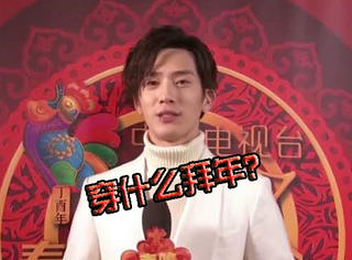 胡歌王凯井柏然刘涛穿着这些拜年,春节衣慌的赶快get起来!