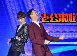 鹿晗、陈伟霆对我唱了一首《爱你一万年》,嘿嘿我也是!