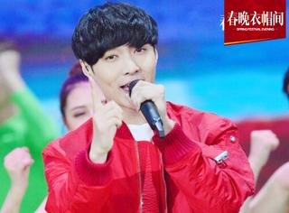 小绵羊张艺兴首登春晚超帅气!他的同款红夹克真的好想来一件!