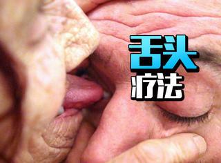 世界上唯一一位用舌头治疗的人,已经治愈5000多人