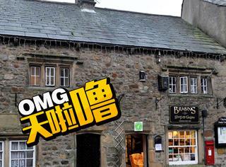 英国这家350年的小店,可能快要关门了
