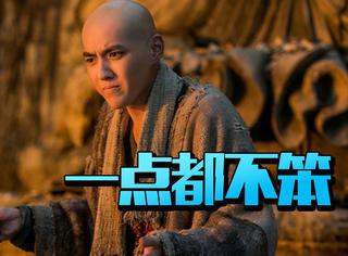 唐僧很聪明,但他低调不说,《西游伏妖篇》这些细节让人细思极恐