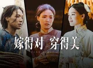 舒淇在《健忘村》里三个老公三套造型,原来女人嫁对才能变美!