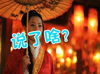 过年最欢乐的段子!妹子穿汉服逛灯会,警察shushu竟说了这句话……