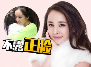 王力宏回应不晒女儿正脸,终于知道为啥杨幂、周杰伦也不晒了!