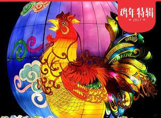 全球华人共庆鸡年大吉,这些从24到60岁的idol们今年可都是本命年!