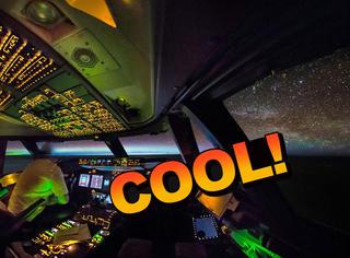 飞行员从驾驶舱拍出来的这些照片,真的美哭了