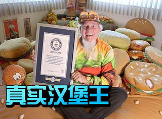 真实汉堡王:他用30年收集了3724个汉堡