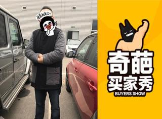 【奇葩买家秀】黄渤同款棉袄,穿上贼酷!