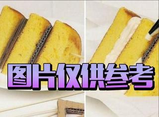 终于知道为什么食物包装盒广告上都会说图片仅供参考了!