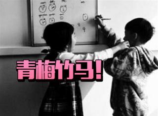 练琴玩耍写信,黄磊女儿和小竹马的日常太美好了....