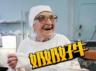她89岁,依旧每天4台手术