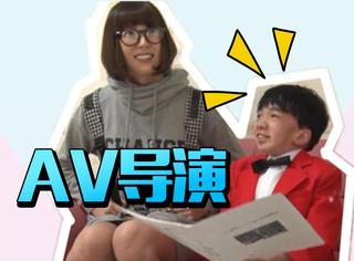 和波多野结衣合作,身高1米,这个日本最矮AV导演有点厉害!