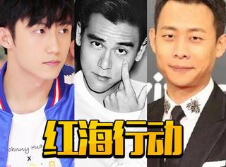 《湄公河行动》导演再拍新作,选角彭于晏张译黄景瑜,你满意吗?