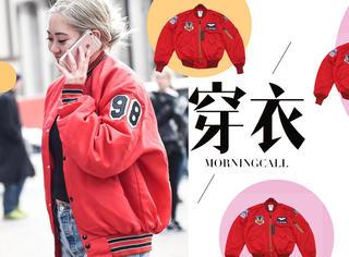 【穿衣MorningCall】2017年,张艺兴这件红色夹克必须得入!