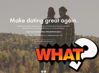 立场不同怎么相爱?所以这有个川普粉专用婚恋网站